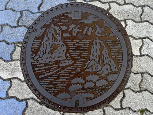 Nagato Yamaguchi, manhole cover 3 (山口県長門市のマンホール3)