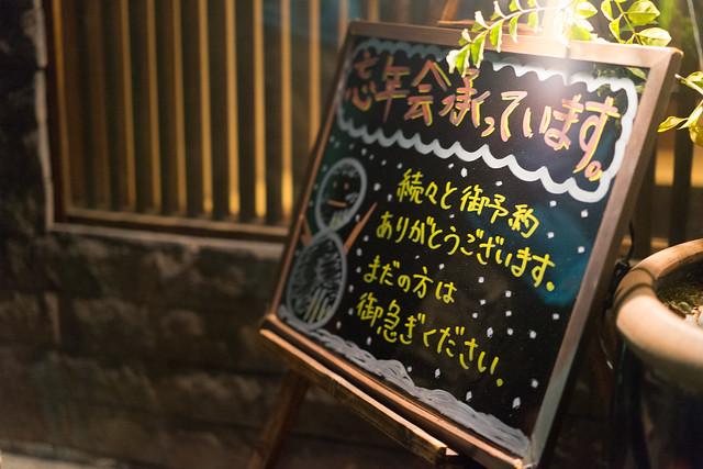 Nagoya_06