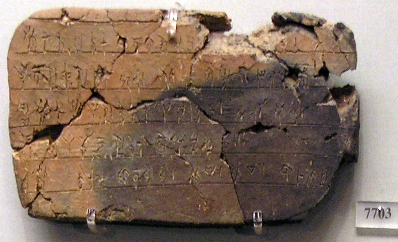 Clay tablet of Mycenae bearing an inscription in Linear B