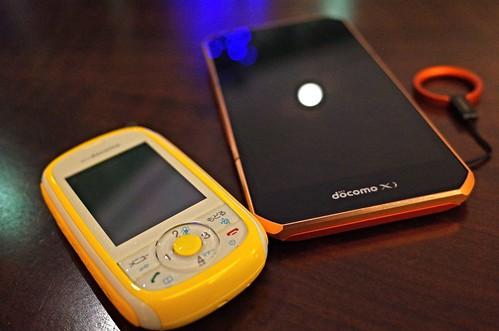 1 yen mobile phone