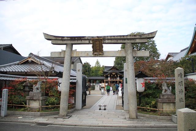 晴明神社 - 鳥居