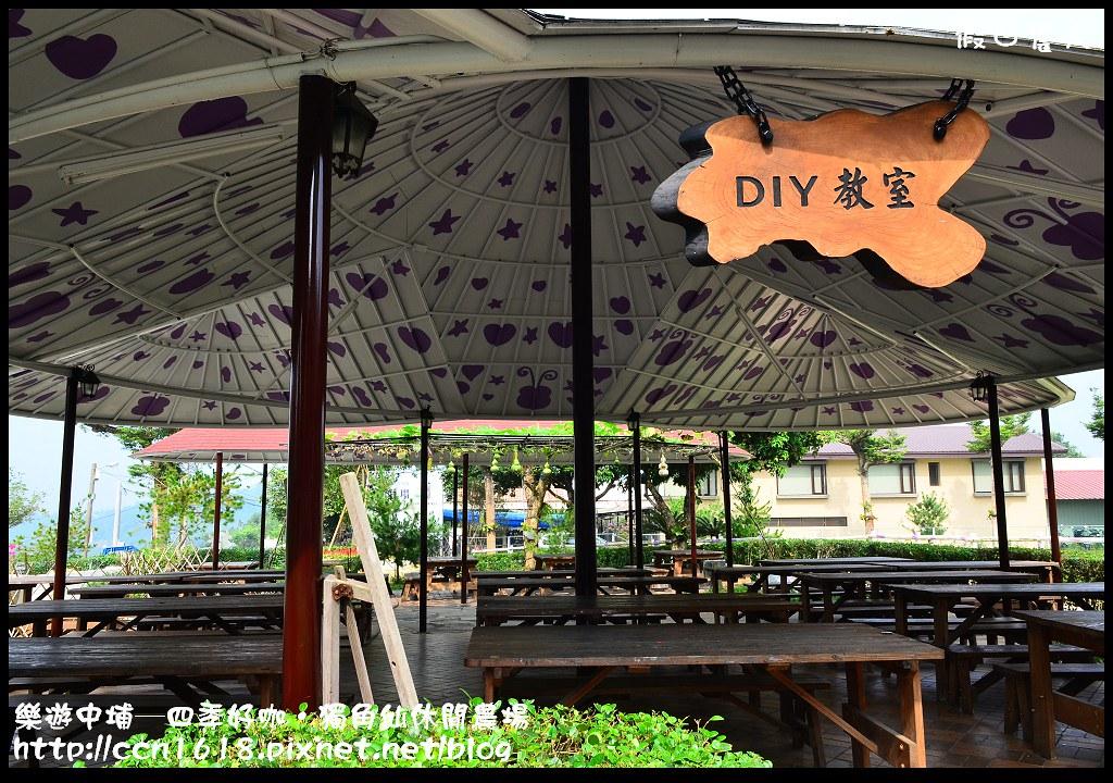 樂遊中埔─四季好咖‧獨角仙休閒農場DSC_3826