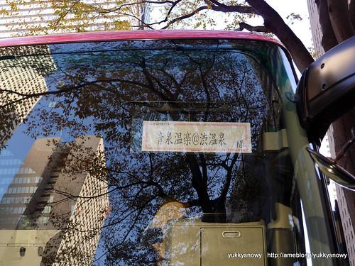 しなやか美人.comで行く音泉温楽2014・冬 信州長野 渋温泉 金具屋
