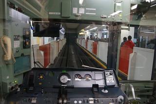 007 Metrostation Nakano-Sakaue