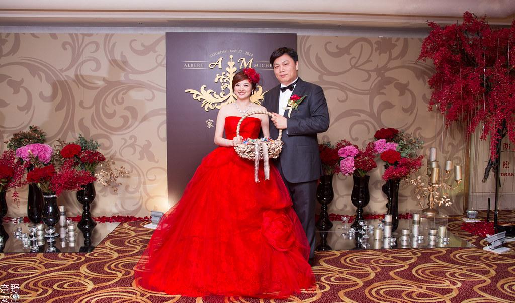 婚禮攝影-台南-家羽&旻秀-結婚-X-大億麗緻酒店 (90)