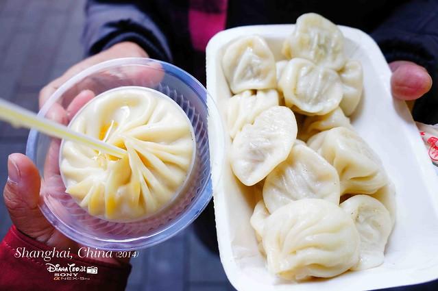 China 08 Shanghai