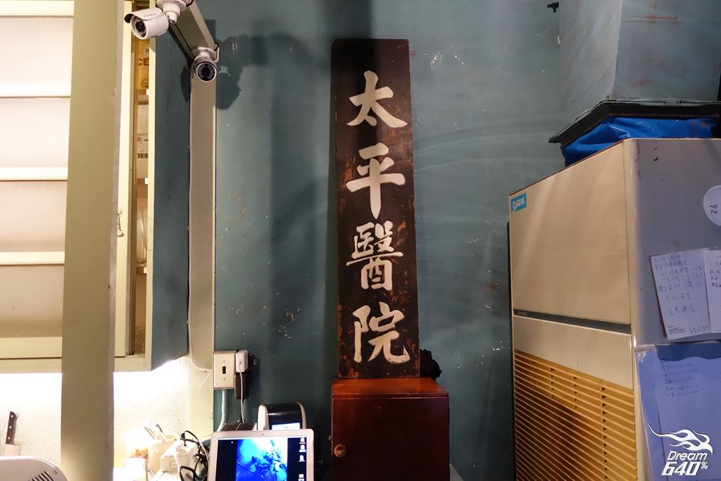 合盛太平05