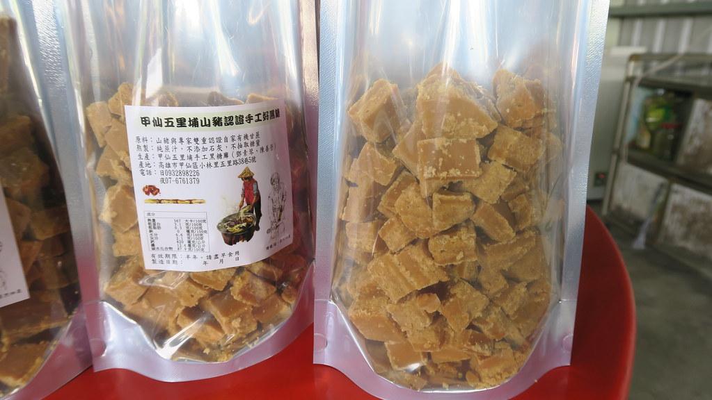 高雄甲仙山豬認證黑糖 (69)