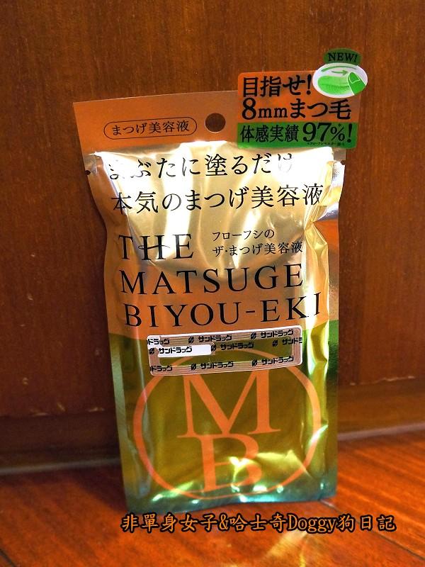 日本東京自由行藥妝電器用品必買推薦13