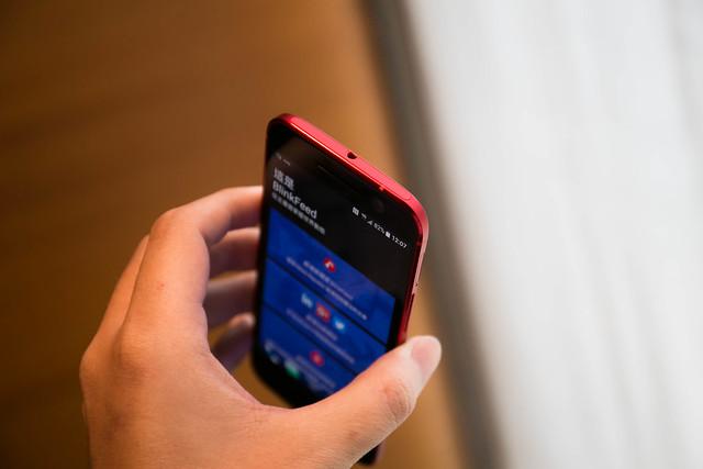 日系客製色彩 HTC 10 新色『夕光紅』登場,真機實拍 @3C 達人廖阿輝