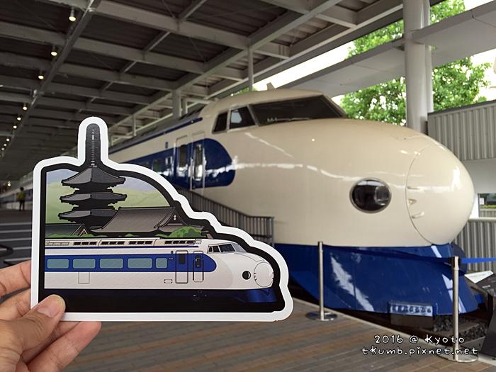 2016京都鐵道博物館5.JPG