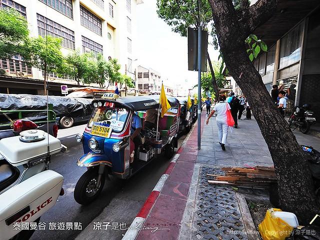 泰國曼谷 旅遊景點 190