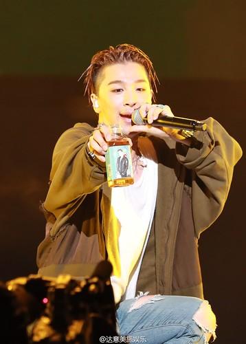 BIGBANG FM Guangzhou Day 3 2016-07-09 (51)