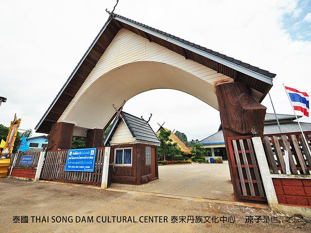 泰國 THAI SONG DAM CULTURAL CENTER 泰宋丹族文化中心 59