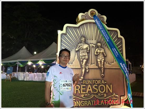 standard-chartered-bangkok-marathon-2014-IMG_4774