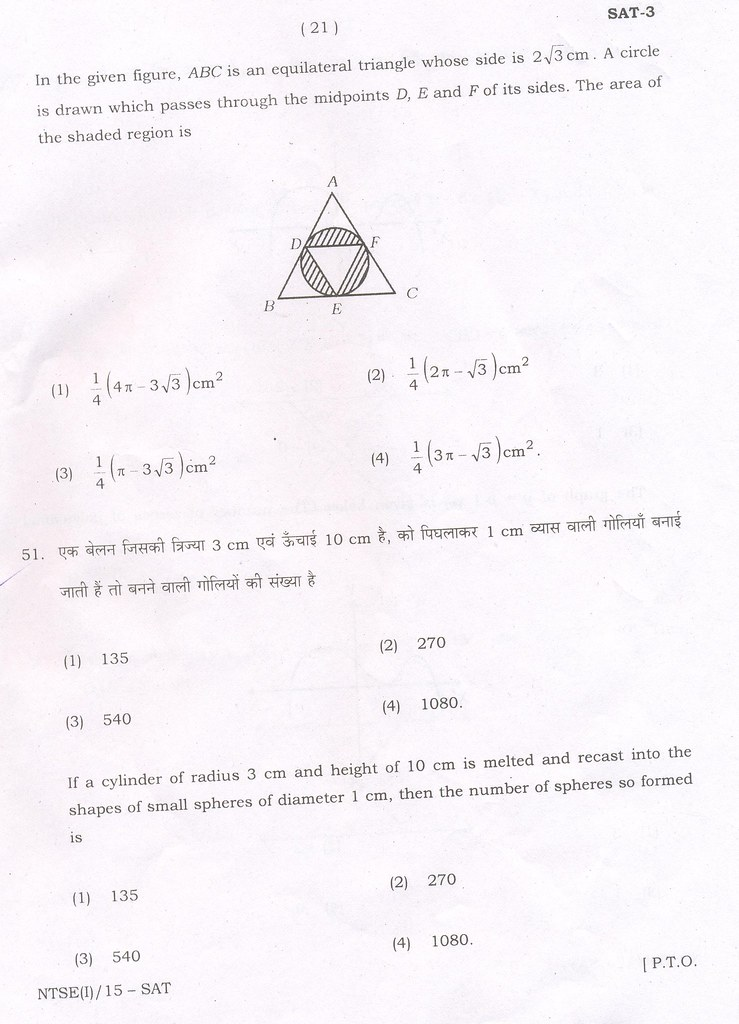 Rajasthan Ntse 2015 For Class X Notification