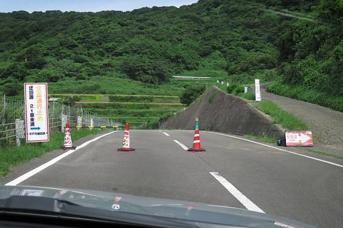 Ikitsukishima Island Sunsetway