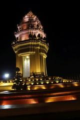 Independece Monument I