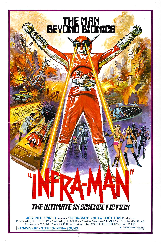 Infra-Man (1975)
