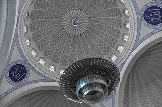 Ceiling, Masjid Wilayah, Kuala Lumpur, Malaysia B&W Blue