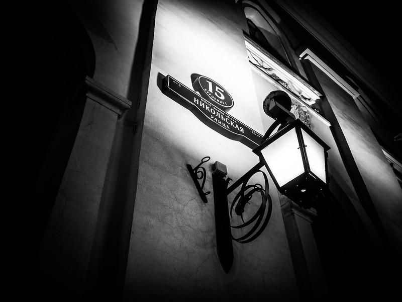 «Night on Nikolskaya street»