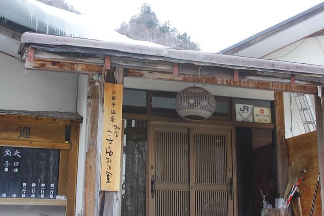20140323-手白沢温泉-0648.jpg