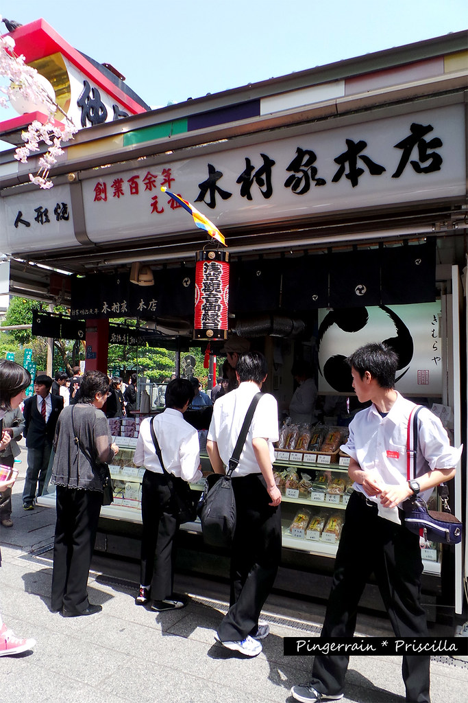Kimura Red Bean Cake Stall