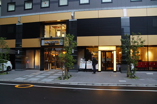 093 Hotel Tokyo