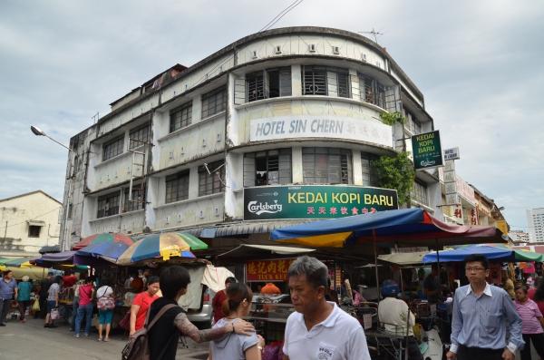 Hotel Sin Chern