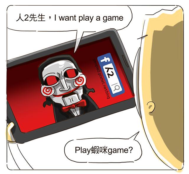 BenQ電視上網精靈 4K影音智慧電視盒 android智慧電視盒 無線遙控鼠 雙屏一指通App 人2 3C 電視 JM-250 手機 人2的插画星球 People2 instagram people2planet