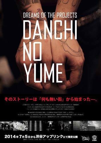 『DANCHI NO YUME』