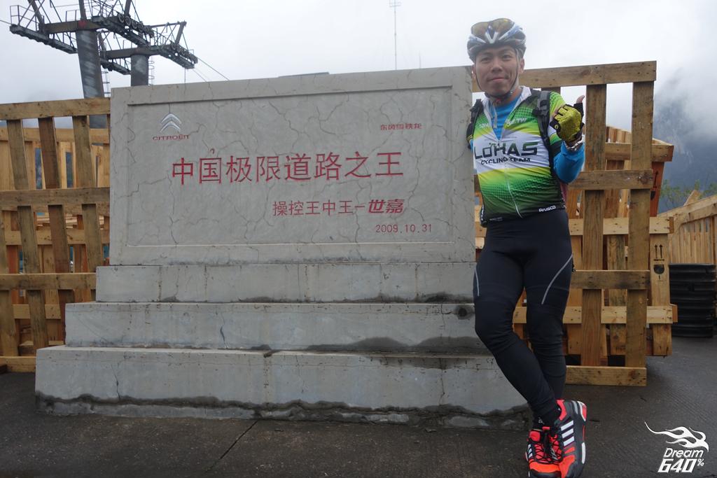 天門山 Tian Men Mountain066