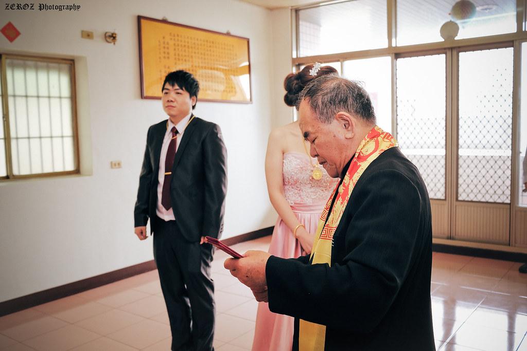文定記錄:先達&湘婷3256-97-2.jpg