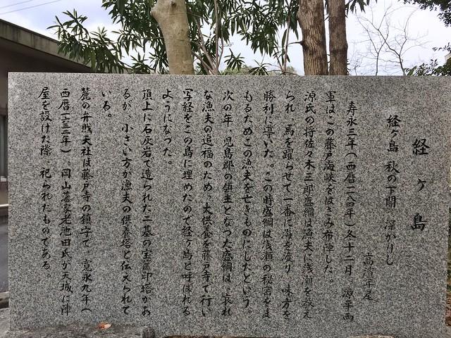 経ヶ島 #3