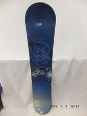 Snowboard Head - titulní fotka