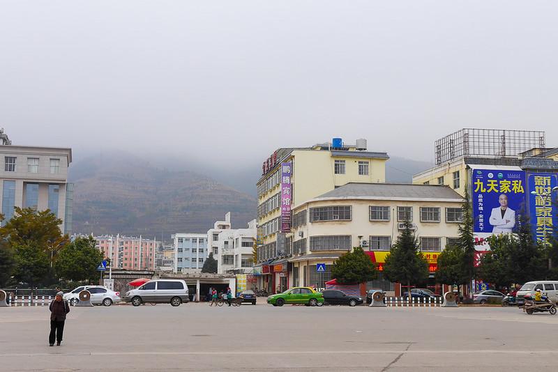 kunming_day2_10
