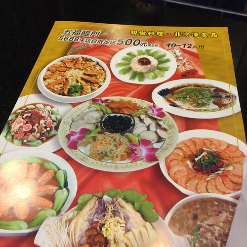晚餐吃什麼?老闆請客新選擇-推薦高雄松江庭吃到飽日式料理 (28)
