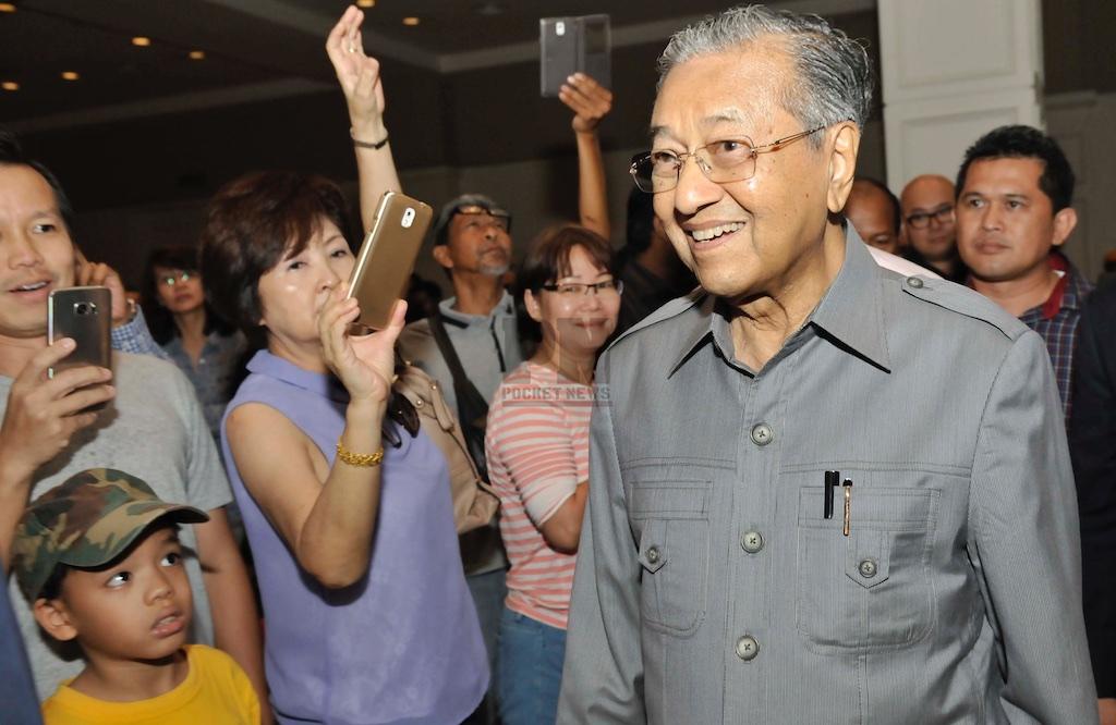 Quo Vadis Malaysia? Ke Manakah Hala Tuju Malaysia By Dr. Mahathir (8 May 2016)
