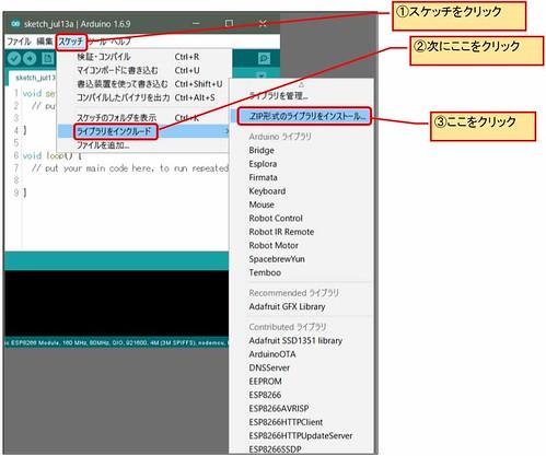 SSD1351_lib05
