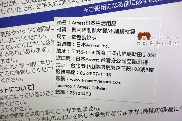 Arnest Deco可愛棒飯糰手做模型 (12).JPG