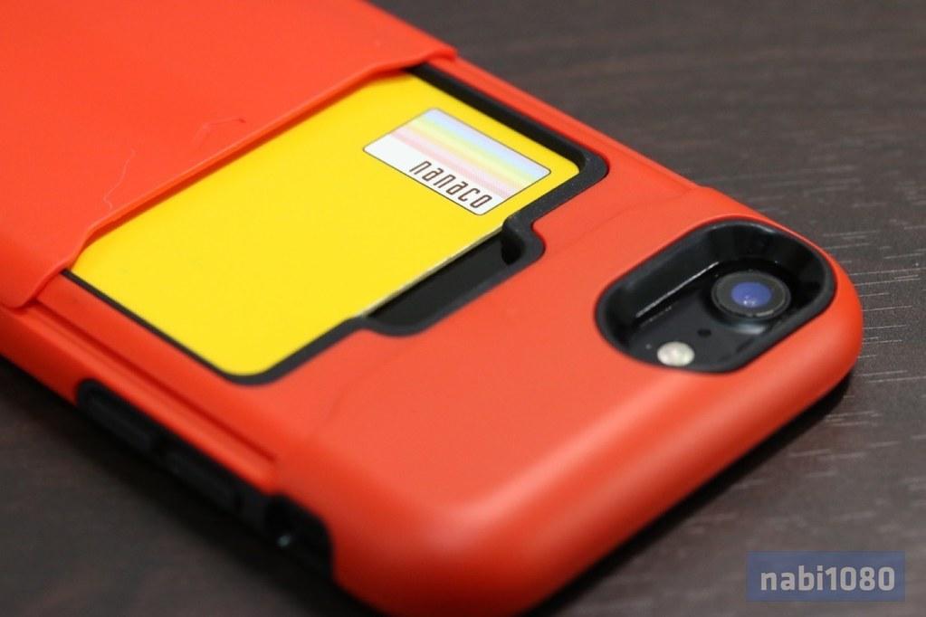 LEVEL Case iPhone 712