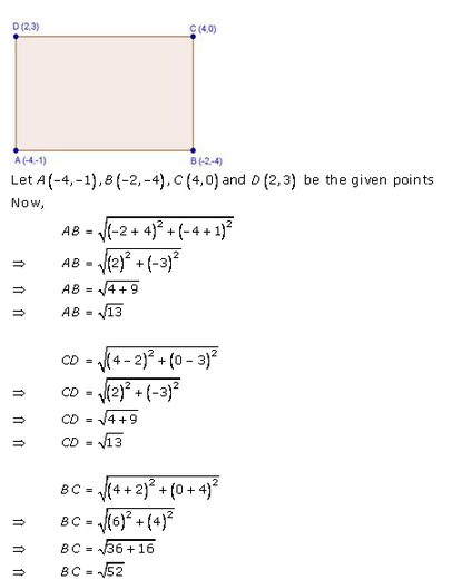 RD-Sharma-class 10-Solutions-Chapter-14-Coordinate Gometry-Ex-14.2-Q6