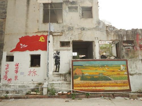 China - Xiamen Scenes (1)