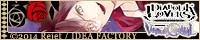 【DIABOLIK LOVERS VANDEAD CARNIVAL】