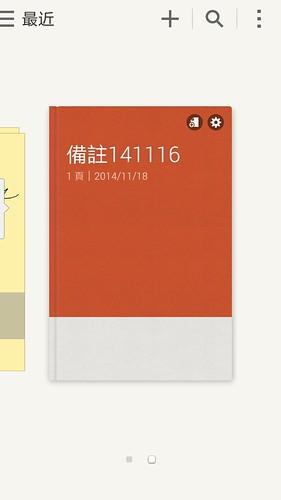 Screenshot_2014-11-21-07-59-59