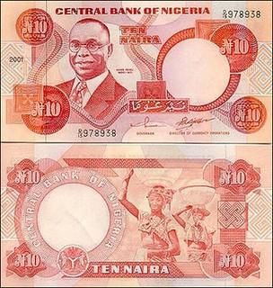 Nigerian Ten Naira banknote