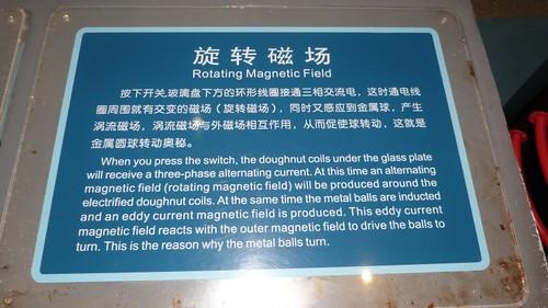 Chengdu-Teil-3-061