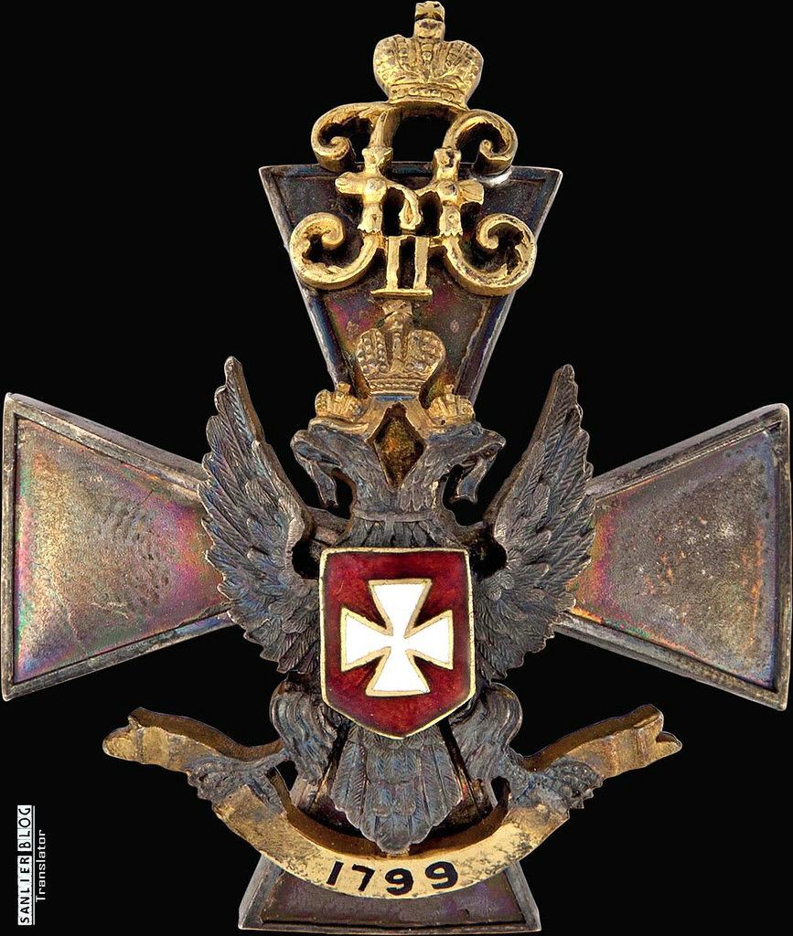 俄罗斯帝国军徽03