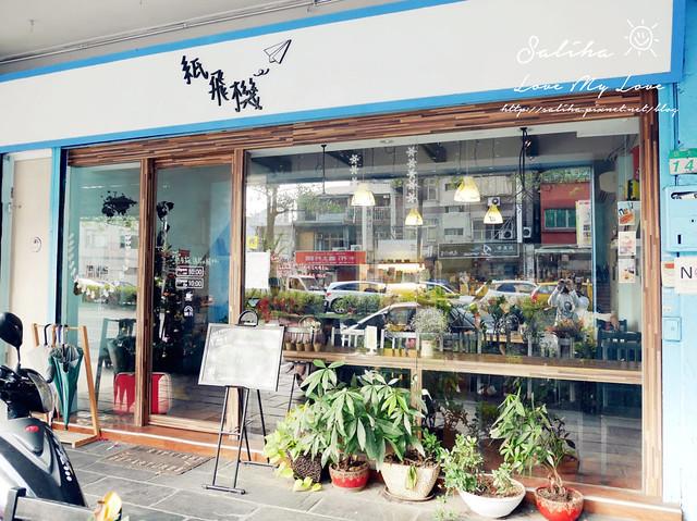 台北師大夜市下午茶咖啡館推薦紙飛機cafe (31)