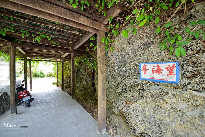 小琉球民宿